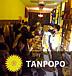 TANPOPO(たんぽぽ)