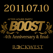 """AFTER HOURS PARTY """"BOOST"""""""