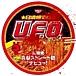 UFOのストレート麺不味すぎ