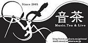 music.tea&live 音茶(おんさ)