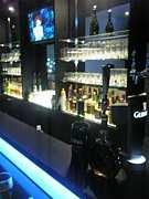 Bar Eden