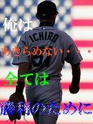 ☆野球チーム☆