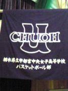 ◆UCH◇BASKETBALL◆