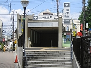 三田線沿いの東洋大生集まれ