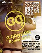 G-gaytion