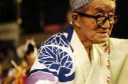 高円寺・葵新連の踊り