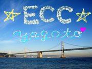 ☆♪ ECC 八事校 ♪☆