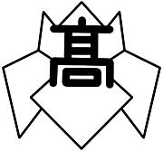 刈谷東高校昼2011年卒業24期生
