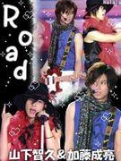 ♡Road♡
