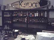 Shot bar Kanoa
