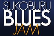 SUKOBURU BLUES JAM