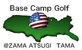 Base Camp Golf @ZAMA