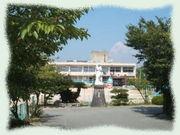 藤吉小学校