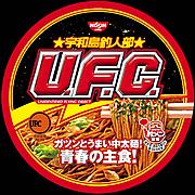 UFC(宇フク)