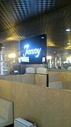 中央町/Jenny