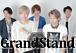 GrandStand