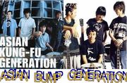 ASIAN BUMP GENERATION
