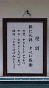09年度卒業*大谷EFG組