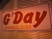 BAR & DARTS G'Day