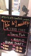 sperm park