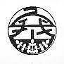 久我山小学校2004年度卒業生