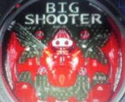 ビッグシューター