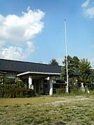 八郷町立朝日小学校