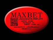 MAXBET:マックスベット