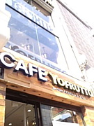 Cafe YOFRUTTO in 新大久保本店