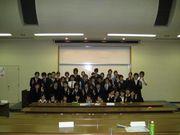 広島大学ESS