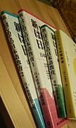職業訓練 日本語教育実践科 神戸