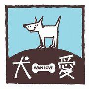 犬愛!(ワンラブ)