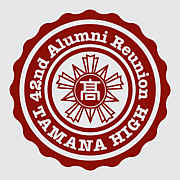 玉高42会:42nd Alumni Reunion