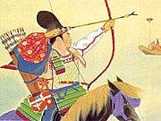 日本古代中世志大事典
