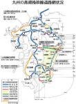 九州製薬祭りfor2007
