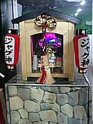 1000円ジャグラーの会