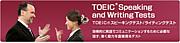 TOEIC SWテスト(話す/書く)