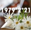 1979年2月21日生まれ