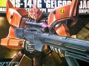 MS-14JG ゲルググJ