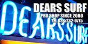 ★Dears Surf★楽しく波乗り♪