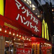 ☆マック京橋店☆コミュニティー