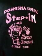Step☆in