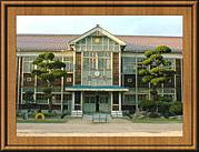 安芸高田市立郷野小学校