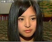 女子ボクサー・伊藤沙月