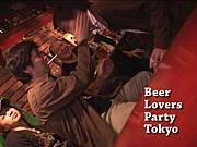 Beer Lovers Party Tokyo