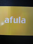 afula アフラ今泉
