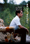 THE KING  キング罪の王