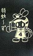 ☆大阪此花バスケ☆
