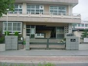 名古屋市立八事東小学校