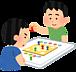 ボードゲーム@札幌南区